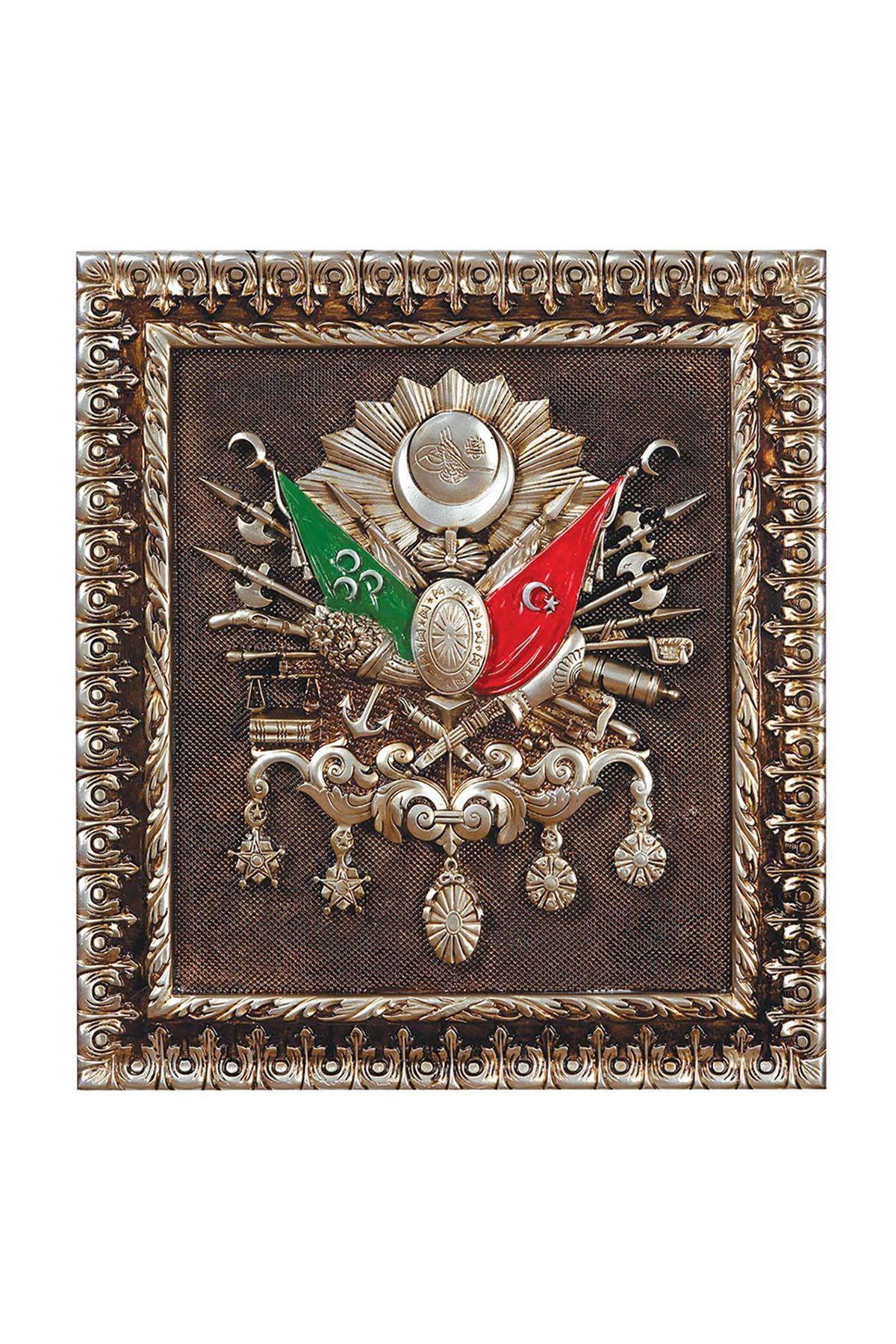 Osmanlı Devlet Arması Gümüş