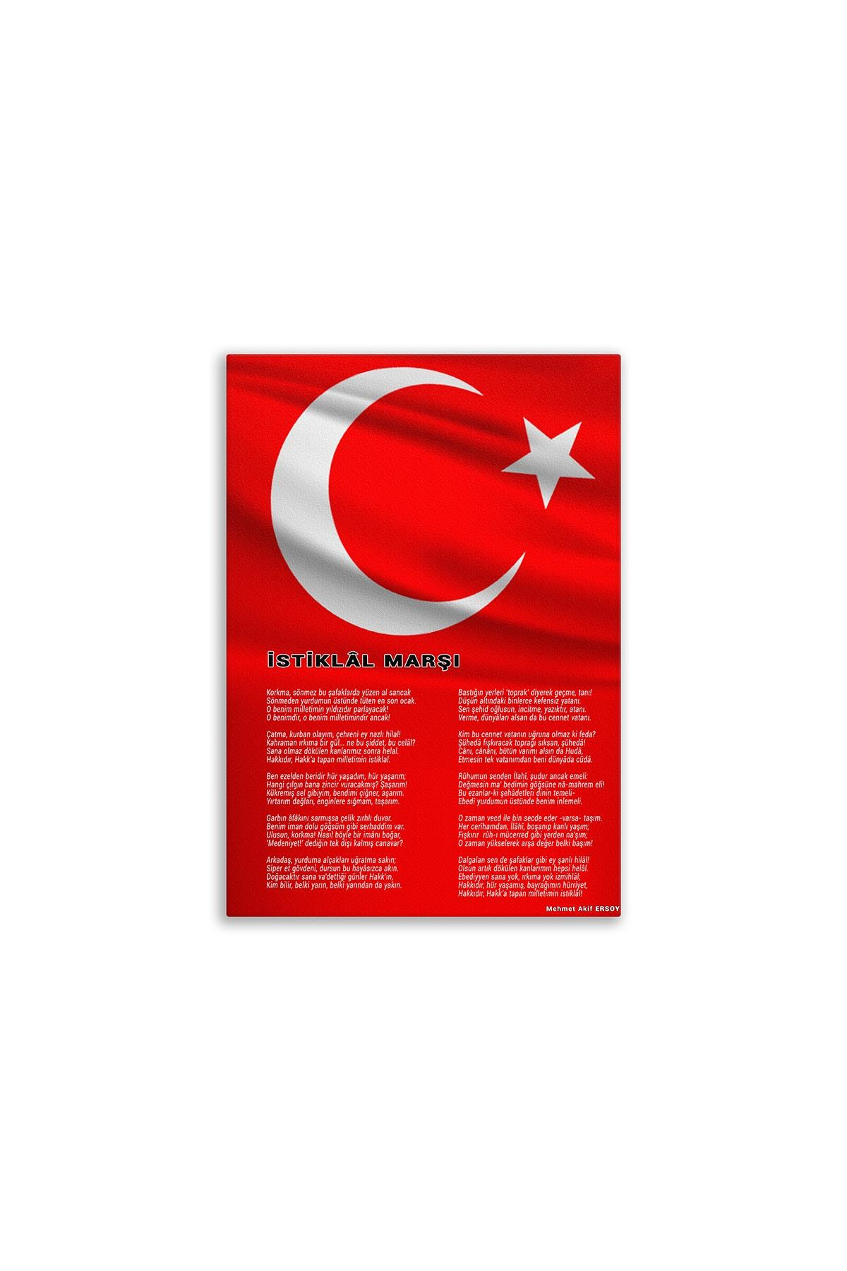 Independence Anthem Canvas Board   Printed Canvas Board   Customized Canvas Board
