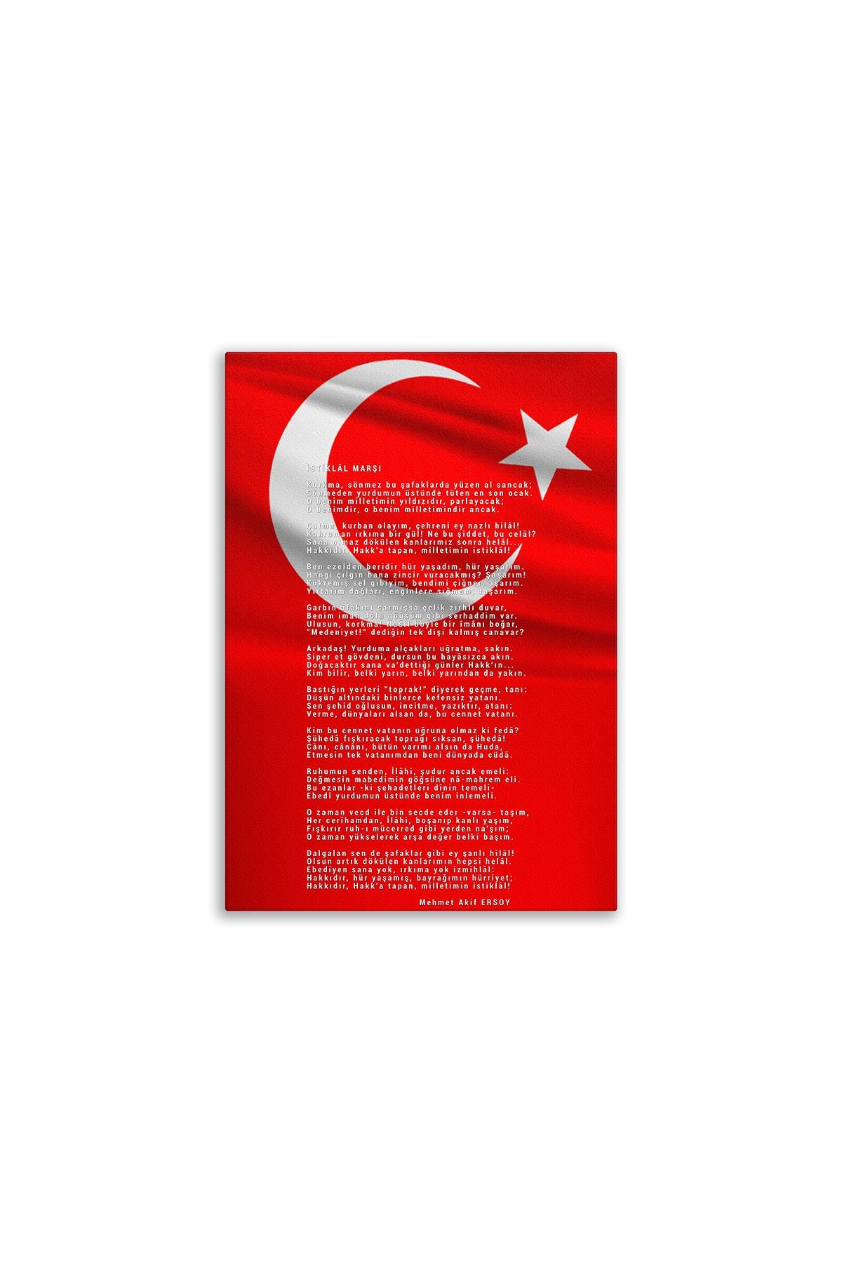 İstiklal Marşı Kanvas Tablo